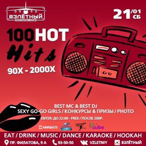 "Вечеринка ""100 Hot hits 90-х и 2000х"" @ Ресторан-клуб ""Взлетный"" (пр-т Филатова, 9а)"