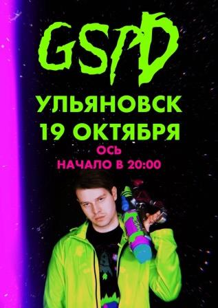Концерт GSPD в клубе ОСЬ @ клуб ОСЬ (улица Гончарова, 21А/10)