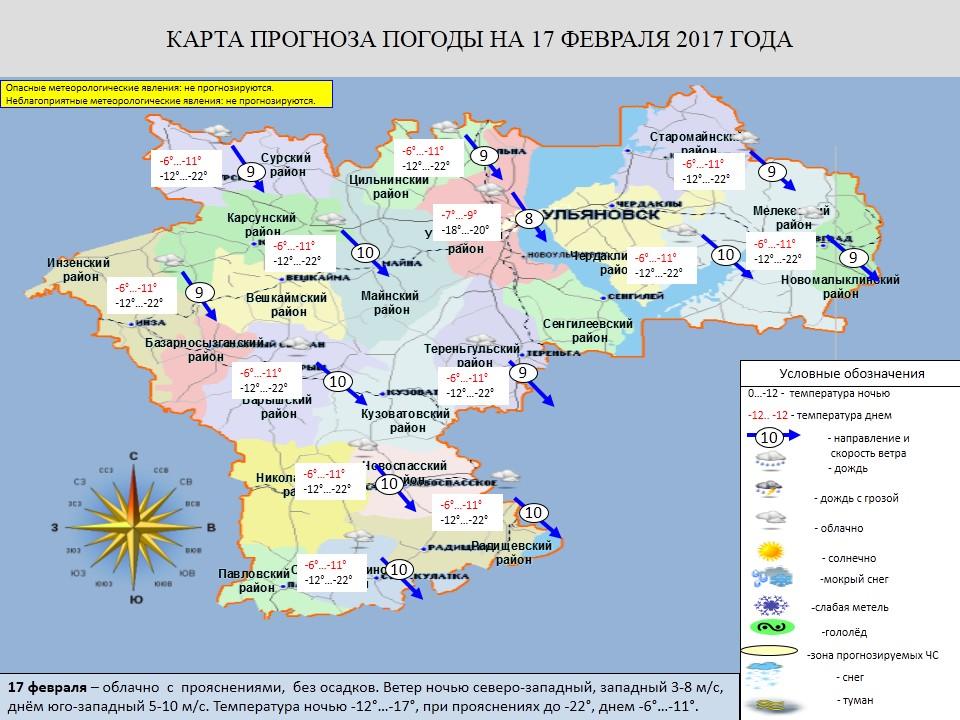 Прогноз погоды малиновка бурейского района