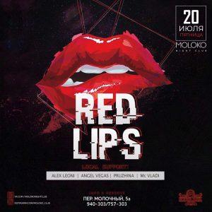 """Вечеринка """"Red lips"""" @ MOLOKO (Переулок молочный, д. 5а)"""
