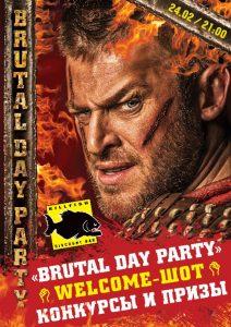 "Вечеринка ""Brutal Day Party"" @ KILLFISH (пер. Молочный,1)"