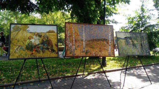 Открытие Международной ассамблеи художников «Пластовская осень» @ бульвар Новый Венец, у фонтана перед зданием Ульяновского областного художественного музея