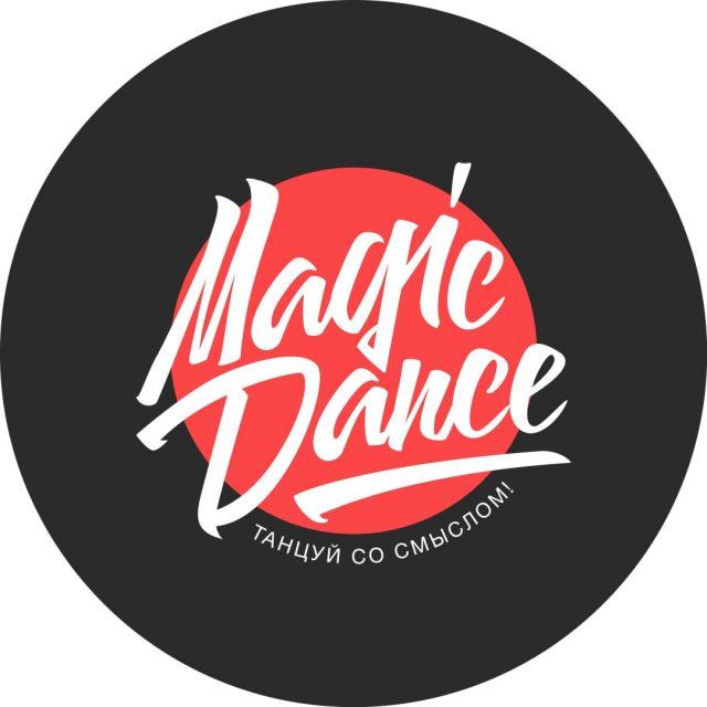 Acroyoga&Dance: Вечер взаимодействия в Arca FreeDom @  Arca FreeDom (ул. Радищева, д. 6)