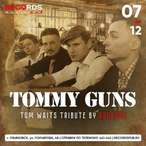 Концерт группы Tommy Guns @ «Records Music Pub» (ул. Гончарова, 48)