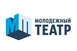Открытие театрального сезона в Молодежном театре @ ул. Л. Толстого, 38, 5 этаж, арт-пространство «Новая сцена»