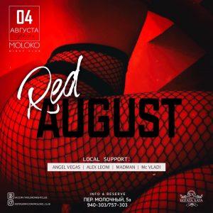 """Вечеринка """"Red august"""" @ MOLOKO (Переулок молочный, д. 5а)"""