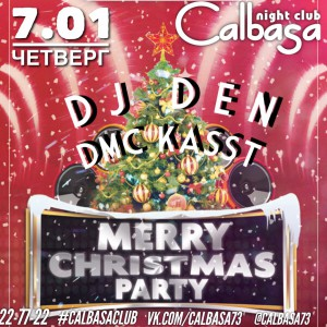 Вечеринка MERRY CHRISTMAS PARTY @ Calbasa club (пр-т Созидателей, 23а)