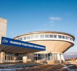 Открытие Международного института Ульяновского государственного технического университета @ УлГТУ (ул. Северный Венец, д. 32)
