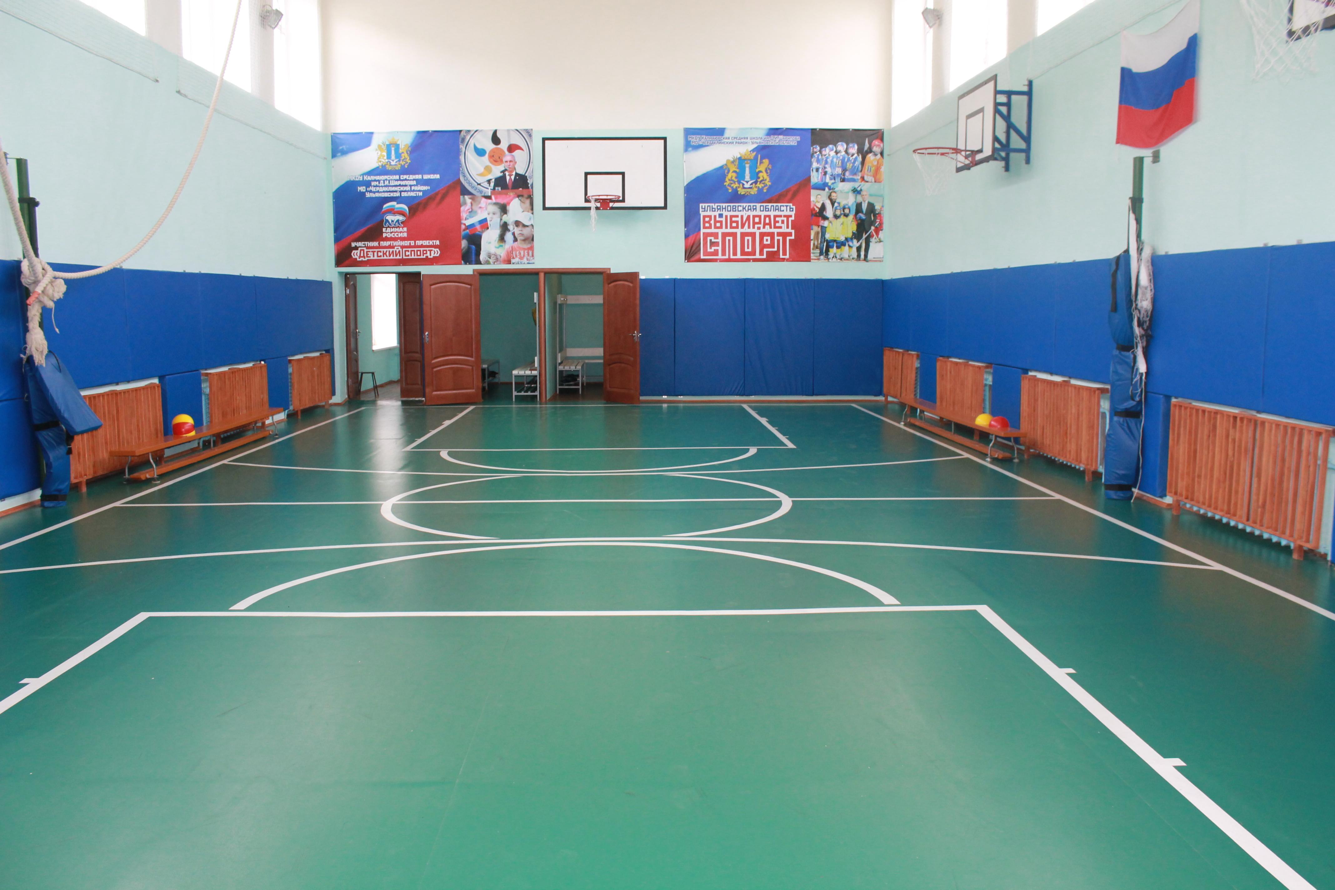 ела картинки спортивный зал в школе каждый человек может