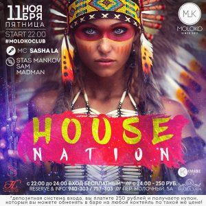"""Вечеринка """"House nation"""" @ MOLOKO (Переулок молочный 5а)"""