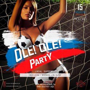 "Вечеринка ""Ole! Ole! party"" @ MOLOKO (Переулок молочный, д. 5а)"
