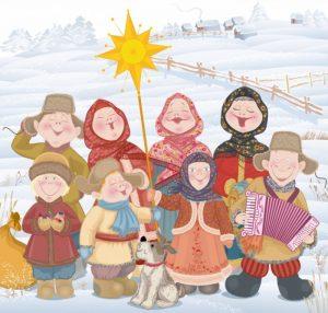 V Межрегиональный фольклорный  фестиваль «Васильев день»