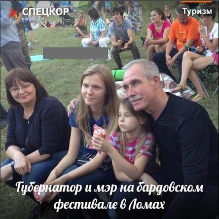 Виталий Ахмеров