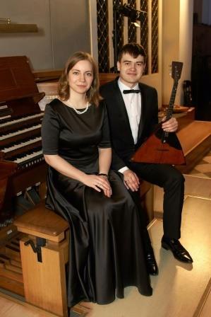 """Концерт камерной музыки """"Балалайка и орган"""" @ Евангелическо-лютеранская церковь Святой Марии"""