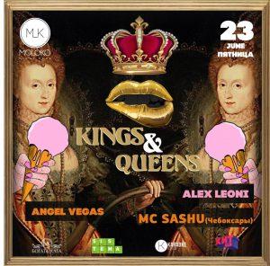 """Вечеринка """"Kings & queens"""" @ MOLOKO (Переулок молочный, д. 5а)"""