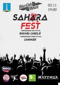 Sahara Fest  в BIKER CLUB HOUSE @ BIKER CLUB HOUSE ( ул. Федерации 18)