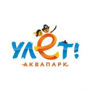 """Открытие аквапарка """"Улет"""" @ аквапарк """"Улет"""" (ул. Александровская, 60В)"""