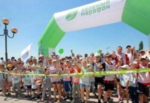 Зеленый марафон «Бегущие сердца-2018» @ Отправной точкой забега станет площадь 100-летия со дня рождения Ленина
