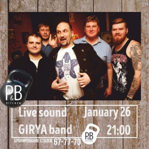 "Выступление группы ""Girya Band"" @ ""People&Beer"""