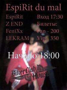 "Концерт ""EspiRit du mal PRIDE"" @ BIKER CLUB HOUSE (ул. Федерации, д. 18)"