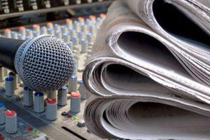 Пресс-конференция, посвящённая организации новогодних мероприятий на территории Ульяновска @ Соборная площадь