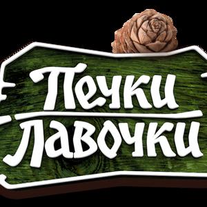Печки-лавочки, интерактивное занятие для детей @ Симбирская чувашская школа. Квартира И.Я. Яковлева музей (ул. Воробьёва, 12 )