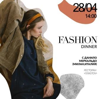 U/Fashion Week, Fashion dinner с Данило Меркальдо (г.Милан, Италия) @ ресторан «Плаstov» (ул. Федерации, 5)