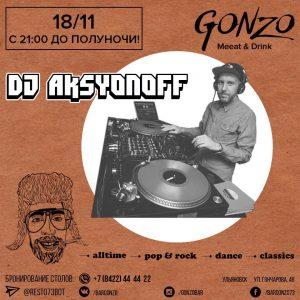 DJ Aksyonoff @ Gonzo Bar (ул. Гончарова, д. 48)