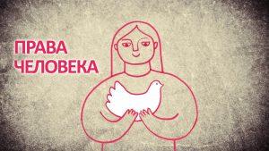 Единый день права @ Б-р Новый Венец, д. 5