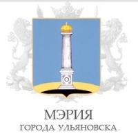 Круглый стол «Стратегия Ульяновск-2030: уважаем прошлое – нацелены в будущее» @ ОГАУК «Ленинский мемориал»
