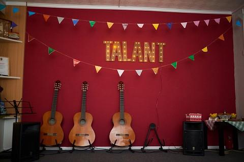 Квартирник в «Studio Talant» @ Талант музыкальная студия (ул. Карла Маркса, 17)