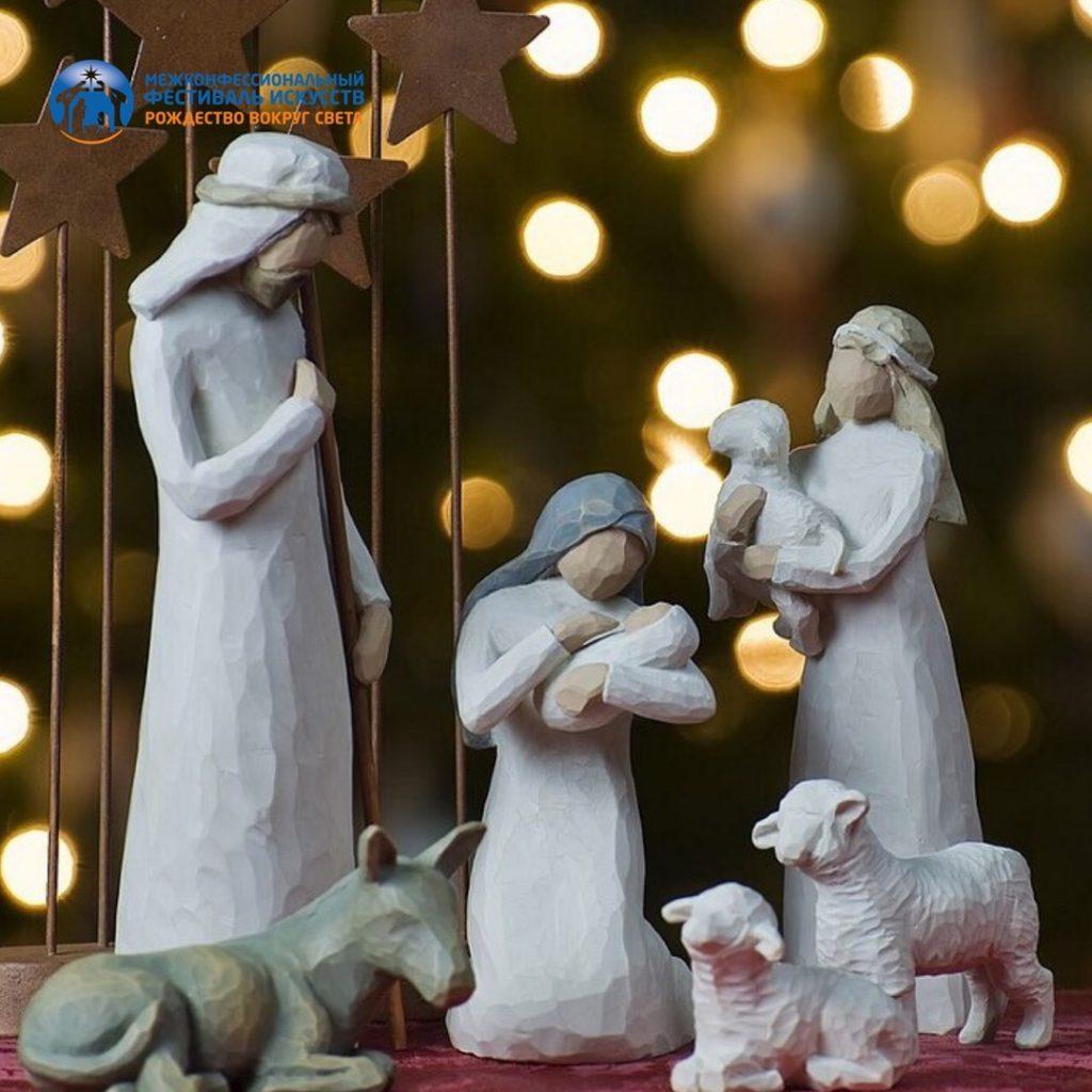 «Рождество вокруг света» фестиваль искусств, программа