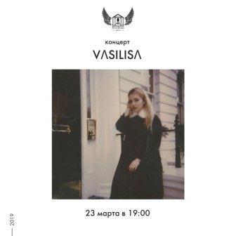 Концертное выступление - VΛSILISΛ @ Арт-пространство Arca FreeDOM (ул. Радищева, 6)