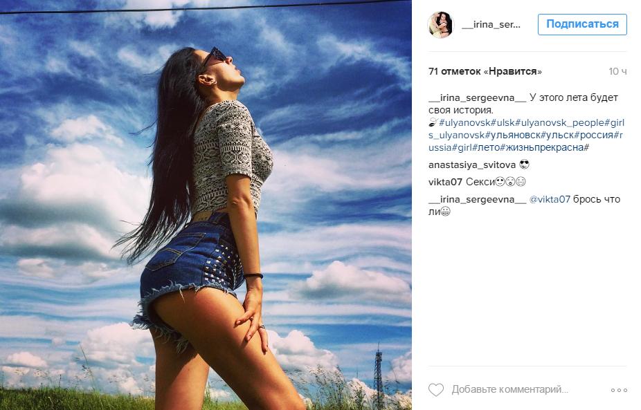asccvо на Instagram - Google Chrome