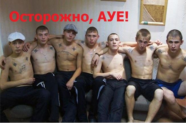 Геи мужчины ульяновск