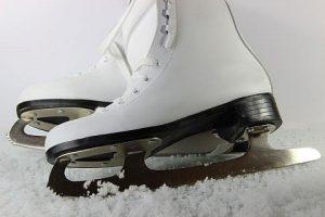 Массовое катание на коньках  в парке «Прибрежный» @ парк «Прибрежный»