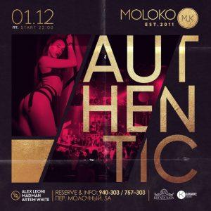 """Вечеринка """"AUTHENTIC"""" @ MOLOKO (Переулок молочный, д. 5а)"""