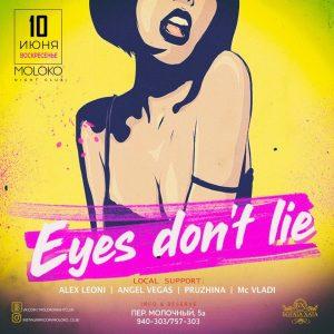 """Вечеринка """"Eyes don't lie"""" @ MOLOKO (Переулок молочный, д. 5а)"""