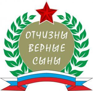 Творческий конкурс «Виват, Россия!» @ в зале администрации Железнодорожного района (ул. Героев Свири, 11)