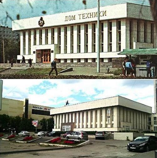 brandergofer Ульяновск.О Дascоме...Instagram photo Websta (Webstagram) - Google Chrome