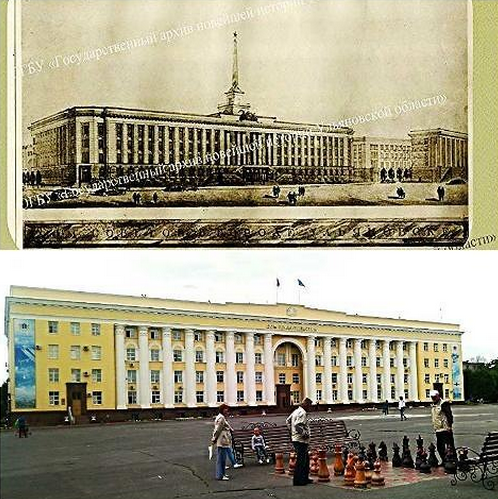 brandergofer Ульяновск.Сравнеas...Instagram photo Websta (Webstagram) - Google Chrome