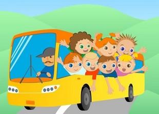 График экскурсий с Клубом активных родителей (февраль 2020г.)