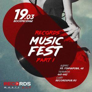 RECORDS MUSIC FEST @ Records Music Pub (ул. Гончарова, д. 48)