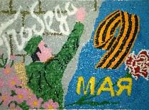 Мастер-класс «Великой победе посвящается…» @ Детский музейный центр (ул. Льва Толстого, д. 49)