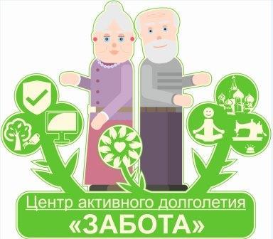 Открытие девятого центра активного долголетия @ ДК «Киндяковка», просп. Гая, 15
