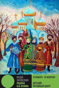 Выставка творческих работ учащихся ДШИ № 7 @ Детский музейный центр  (ул. Льва Толстого, д.49)