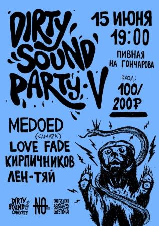 Dirty Sound Party V @ Пивная на Гончарова (ул.Гончарова 19)