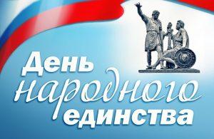 Тематический праздник «Пока живут традиции, живет душа народа» @ УлГПУ (ул. Гагарина, 36)