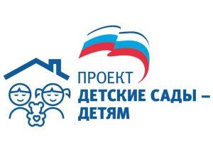 «Всероссийский день приёма родителей» @ ул. Гончарова, д. 54, 2 этаж