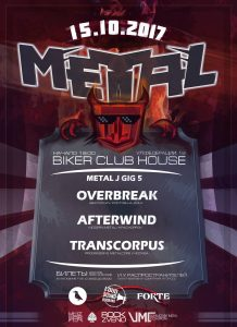 "Концерт ""METAL J GIG 5: Overbreak"" @ BIKER CLUB HOUSE (ул. Федерации, 18)"